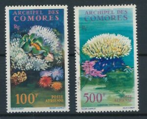 [340631] Comoros 1962 corals good set very fine MH/USED airmail stamps