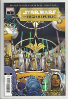 STAR WARS HIGH REPUBLIC #1 (2nd PRINT) VARIANT Disney + Marvel 2021 NM- NM