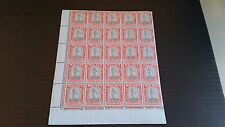 MALAYSIA/SELANGOR 1941 SG 86 $1 BLACK & RED/BLUE BLOCK OF 25  MNH