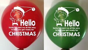 ELF ON SHELF BALLOON RED GREEN CHRISTMAS CHILDRENS KIDS PARTY BALLOONS GIFT