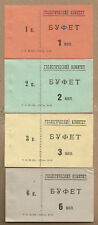 RUSSIA/LENINGRAD GEOLOGIAL COMMITTEE BUFFET 1928 7 NOTES EF VERY RARE!!!