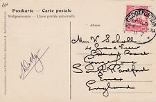 German South West Africa postcard with Grootfontein postmark