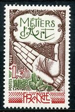STAMP / TIMBRE FRANCE N° 2013 ** METIERS D'ART