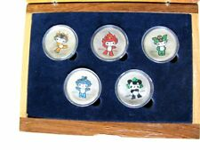 Beijing 2008 Summer Olympics Games Mascot Collectable Coins Set