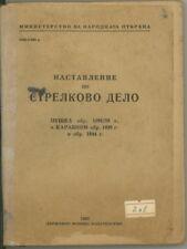 *Soviet Russian Mosin Nagant 1891/31 1944 ORIGINAL Manual 7.62x54 1953 MUST SEE!