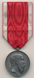 Mexique : Médaille du mérite militaire 1863