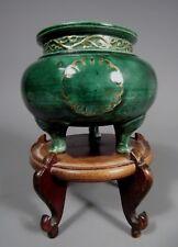 Fine China Chinese Green Glaze Incense Burner w/ Mark on base ca. 19th century