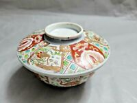 Antique Japanese Chinese  Imari Porcelain Covered Bowl Crane Bird Asian Art