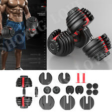 🔥💪🏽 SelectTech 552 Adjustable Single Dumbbell Free Shipping 🔥💪🏽