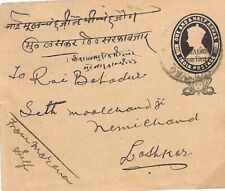 Indian States GWALIOR Cover KGVI Stationery Overprint Lashkar 1946{samwells}U192