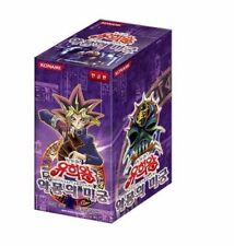 200 Cards YUGIOH Game Cards LABYRINTH OF NIGHTMARE Booster Box Korean Ver_V
