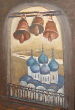 Vintage fauvist oil painting church bells signed
