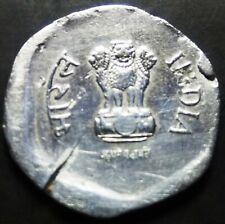 India Republic 20 paise 1983-C off center strike & extra metal error coin.