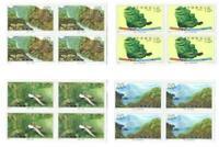 1995-3 China 4 Blocks of 4 Unused Mountain Dinghushan Landscape Nature MNH Stamp