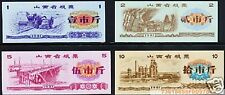 P.R.China 1981 SHANXI Province Rice Coupon 4pc