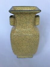 Chinese Song Dynasty Ge Yao 哥窑 Yellow Crackle Glaze Two Ears Vase Ge Ware
