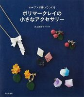 Handmaid Polymer Clay Small Accessory Using Oven Japanese Craft Book Japan