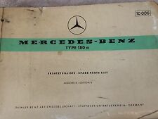 Mercedes Ponton 180 Complete Parts Catalog / Ersatzteilliste (567 Pages)