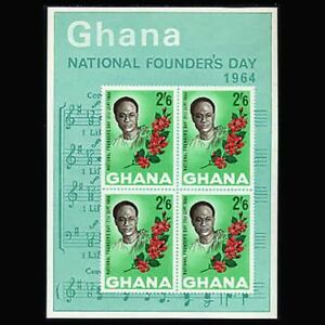 Ghana, Sc #178a, MNH, 1964, S/S, Founders Day, Nkrumaht, Hibiscus, FFD-9