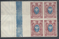 Russia 1908-17. Regular issue 15 Kop. Perforation pass MNH OG Very rare