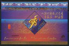 China Macau Macao Sc# 1305 2010 Lunar New Year of Tiger Souvenir Sheet