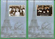 THE BEATLES & SYLVIE VARTAN Souvenir Sheet Set MNH ( unlisted ) - Niger E36