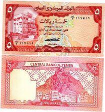 Yemen Billet 5 Riyals ND ( 1981 )  P17  MAISON  UNC NEUF