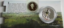 2012 Niue Large Proof Color Silver $1 Russia war 1812 w/Napoleon-Infantry;Holder