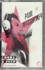 K7 AUDIO (TAPE) PAUL MAC CARTNEY   *CHOBA B CCCP* (NEUVE SCELLEE)