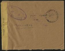 ISRAEL 1950 RAMAT GAK CENSORED DOMESTIC COVER W/ VIOLET MILITARY MARKING KINDLY