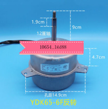 for beautiful air conditioner 3p 5p outer fan 65W YDK65-6F/J/K #9