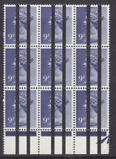 GB 1976 - PO Training School Stamps - SG-X883 - Blk 9 - MNH