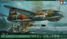 1/48 Mitsubishi G4M Betty Plastic Model Kit TAM61049