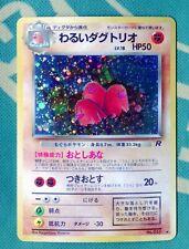 Dark Dugtrio Holo Team Rocket Japanese EX-NM Pokemon Card