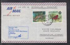 A 198 ) beautiful FFC / First Flight 1982 -  Lufthansa - Seychelles to Frankfurt