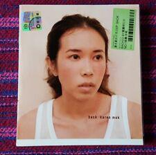 Karen Mok ( 莫文蔚 ) ~ Back Karen Mok ( Malaysia Press ) Cd