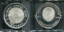 Korea 2006 - 5 Won in 999 Silver (20g), Pf - Olympia Beijing 2008 Archery