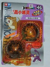 NEW POKEMON POCKET MONSTERS AULDEY RATTATA AND RATICATE TOMY FIGURE PVC # 46