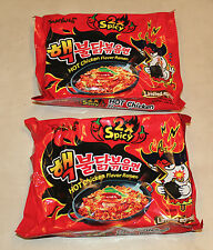 2 PACKS KOREAN SAMYANG 2X SPICY CHICKEN RAMEN FIRE NOODLE NUCLEAR LIMITED ED