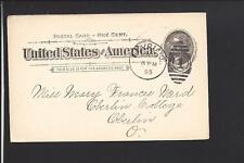 "ELYRIA,OHIO 1895 GOVERNMENT POSTAL CARD, ADVT ""HER MAJESTY'S CORSET"""