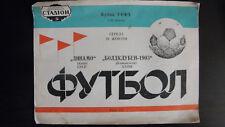 DYNAMO KIYV USSR - B 1903 COPENHAGEN DENMARK UEFA CUP  PROGRAMME 24-10-1973