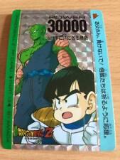 Carte Dragon Ball Z DBZ PP Card Part 13 #507 Prisme AMADA 1991 MADE IN JAPAN