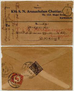 BURMA to MALAYA STRAITS POSTAGE DUE 8c 1927 SINGAPORE + T HEXAGONAL 20c