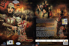 YING XIONG CAO CAO / 曹操 (1-41 End) Chinese Mandarin Drama DVD English Subtitles