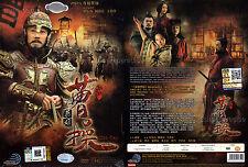 YING XIONG CAO CAO / 曹操 (1-41 End) Chinese Mandarin Drama DVD English Subtitles