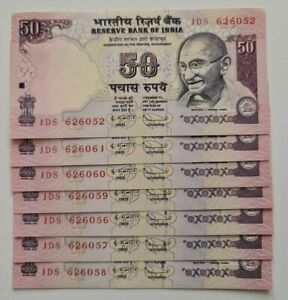 LOT of 7 x India 50 Rupees 2011 UNC Banknotes