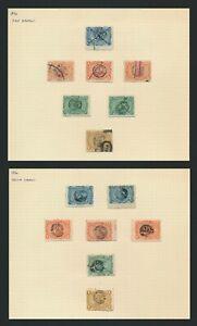 EL SALVADOR STAMPS 1874 CONTRA SELLO VOCANO SURCHARGES 1ST & 2ND SETS, Sc #5/12