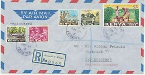 KENYA 1964 First Definitives 15 C, 20 C, 30 C, 40 C and 2 Sh on superb R-Cover