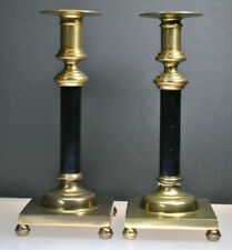 (PAIR) VINTAGE RETRO MID CENTURY BRASS & METAL PEDESTAL CANDLE HOLDERS