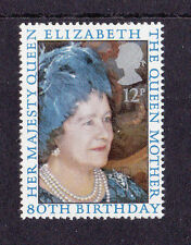 SG 1129 - 80th Birthday of the Queen Mother - Issd 4 Aug '80 - MNH